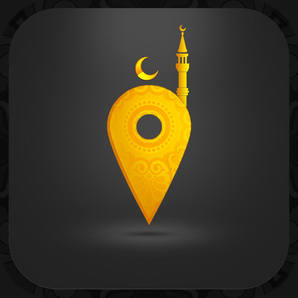تحميل تطبيق إلا صلاتى مجاناً طوال شهر رمضان للايفون والايباد Ela-Salaty: Muslim Prayer,Qiblah Direction1.2.ipa